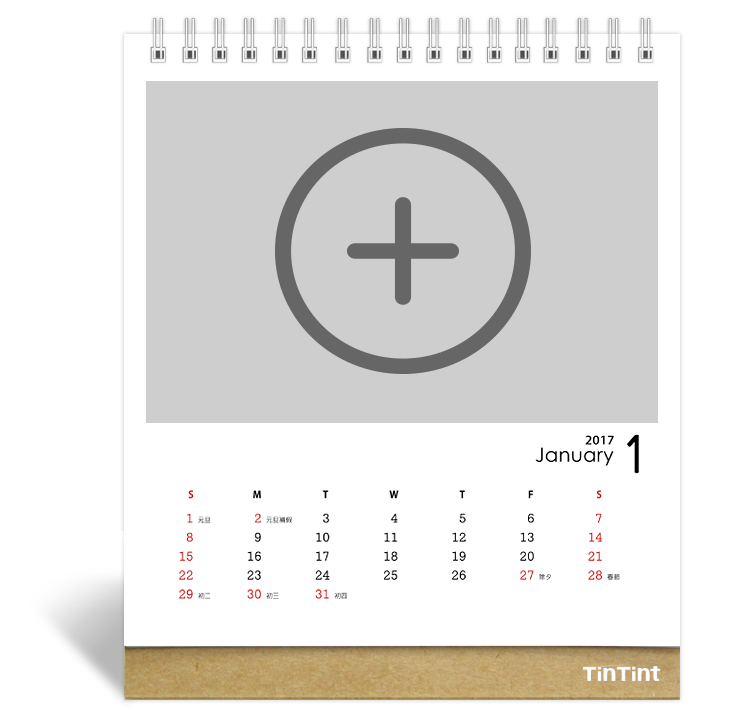 Calendar Design Png : 點點印圈日子,迎接嶄新的一年,圈下令人期待的「特別日子」。 tintint 點點印 把照片變成書
