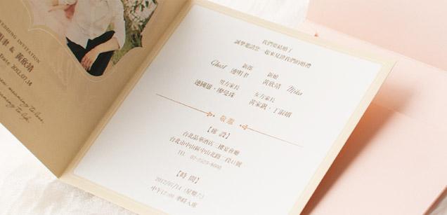 Wedding invitations tintint hong kong wedding invitations tintint hong kong stopboris Choice Image