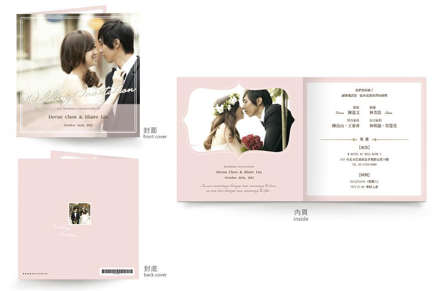 Wedding Invitations Tintint 點點印 Hong Kong 把照片