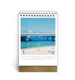 Desk Calendar-S, Double-sided