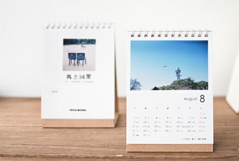 【Desk Calendar-S, Double-sided】